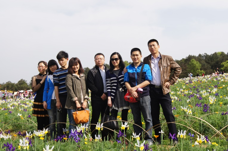 Travel to Shixianghu